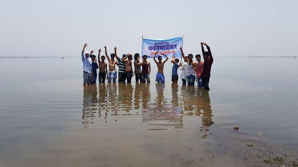 The youth of Yavatmal organized the agitation against dam issue