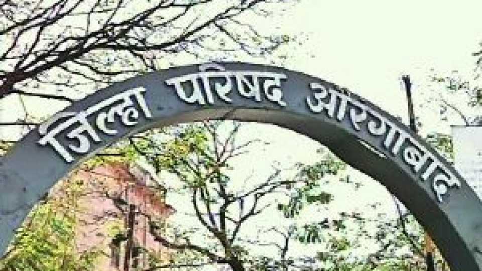 Marathi News koregaon bhima Aurangabad zilha parishad