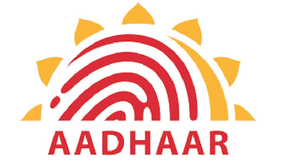 aadhar.jpg