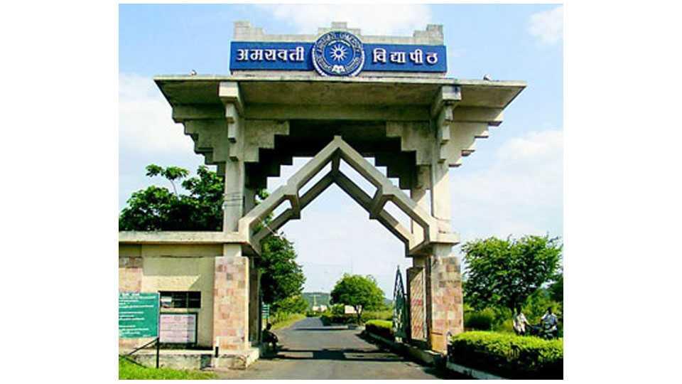 amravati-university