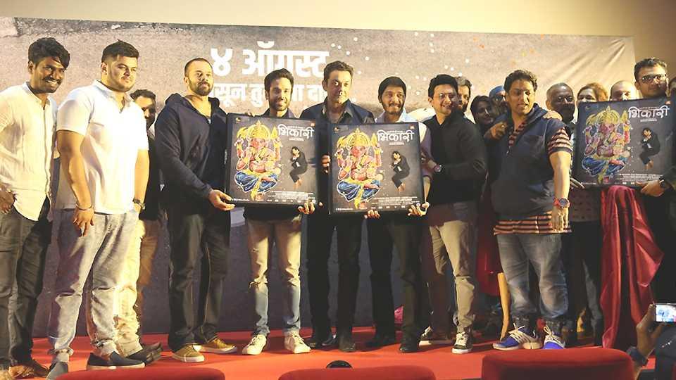 New song launch Bhikari movie esakal news