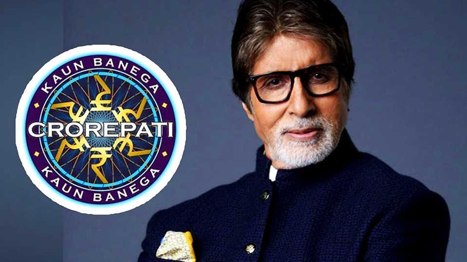 Amitabh Bachchan 9th season of Kaun Banega Crorepati esakal news