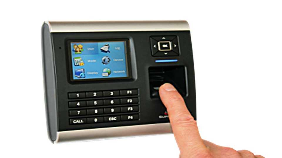 Biometric system started in Chiplun Police Station