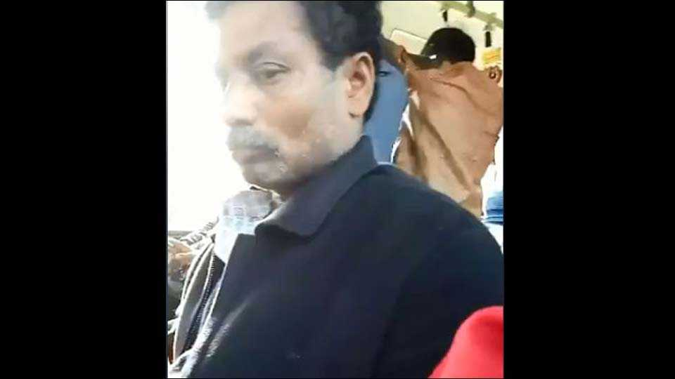 Man Masturbates In Delhi Bus