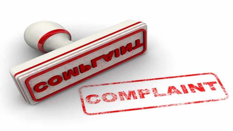 complaint-esakal