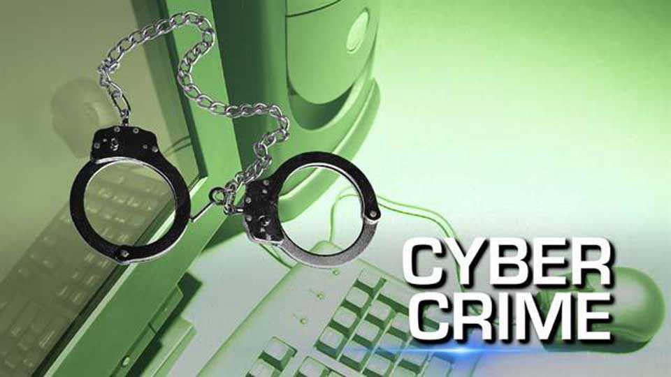 The focus of the cyber criminal has focused on the elderly
