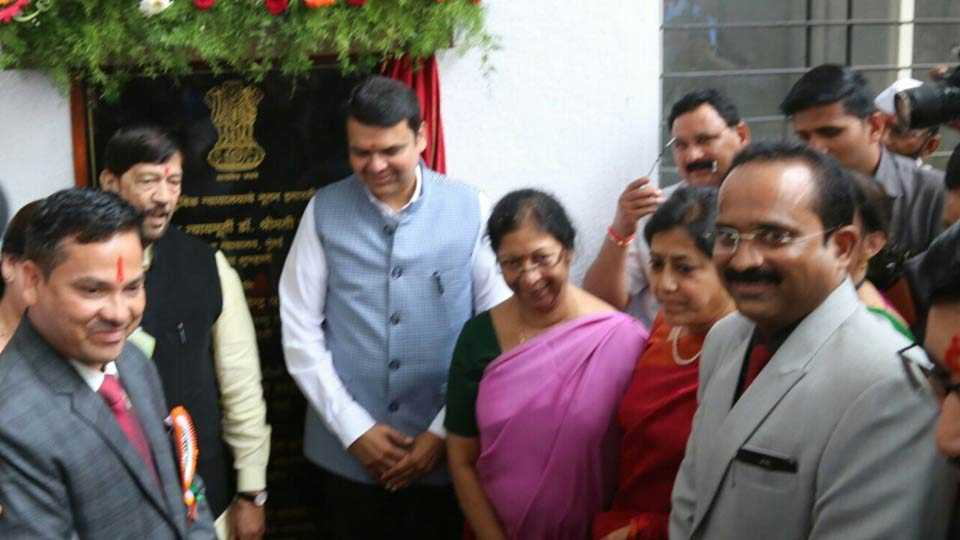 Devendra Fadnavis inaugurates family court