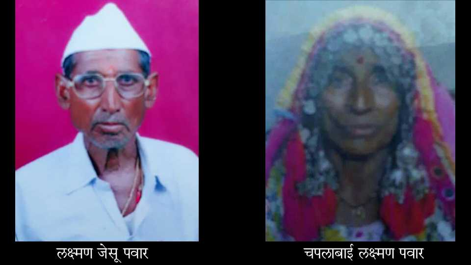 parbhani news farmer couple suicide in aanandnagar