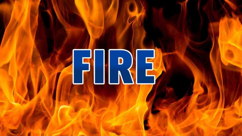 Fierce fire to the Kirana Super Mall in Kajgaon