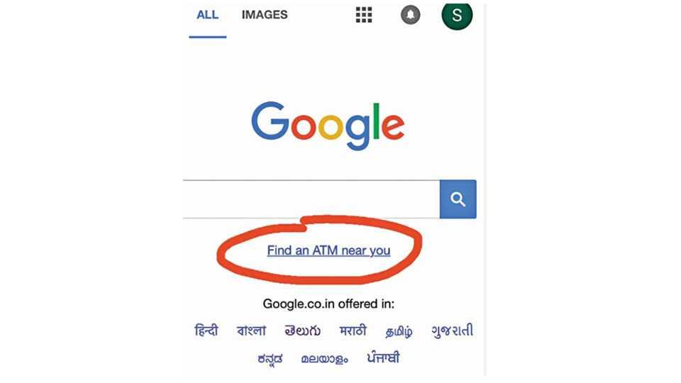 google serach atm