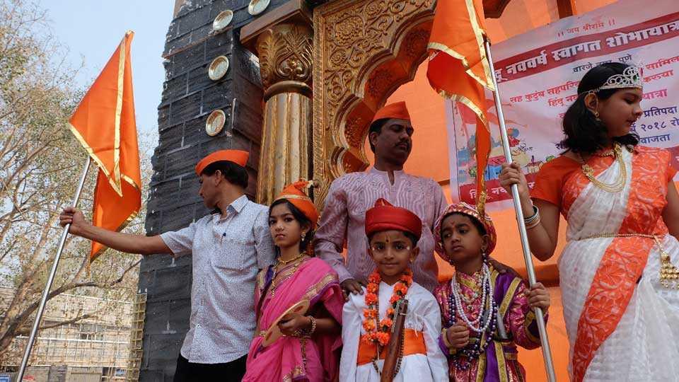 gudhipadwa celebration new year yatra varje malvadi pune