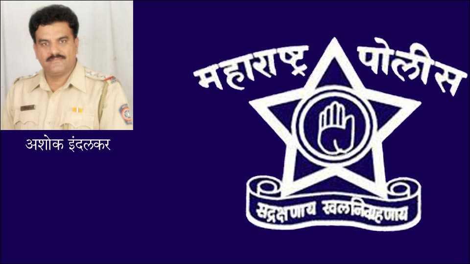 Ashok Indalkar