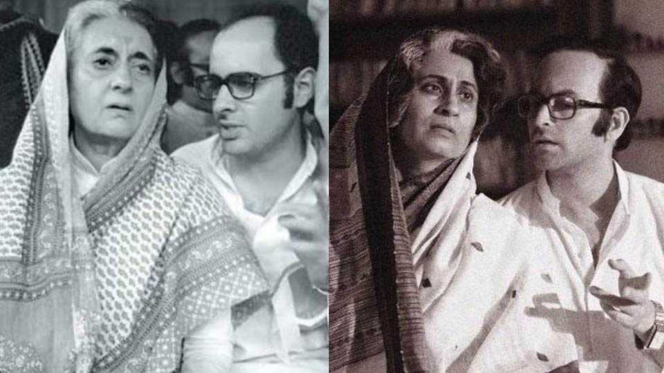 Reel vs Real: This Is How Neil Nitin Mukesh Looks as Sanjay Gandhi