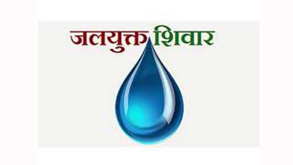 Transparency in jalayukta shivar scheme award