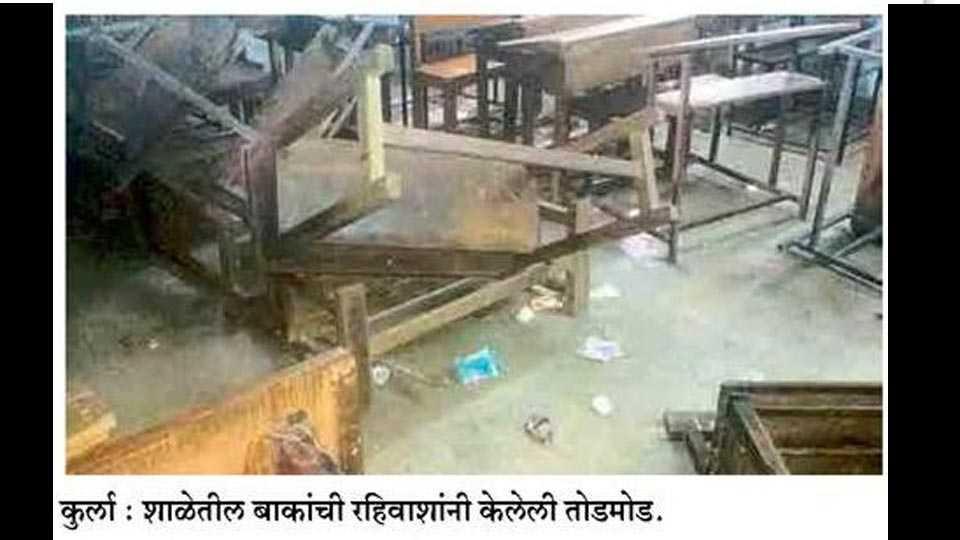 शाळेने दिला आसरा; लोकांनी केला कचरा