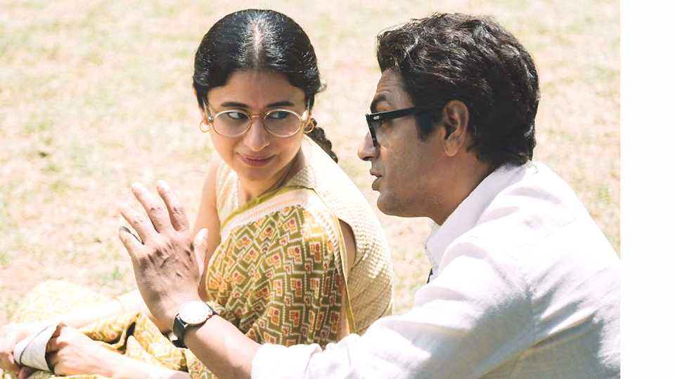 1st look of Manto