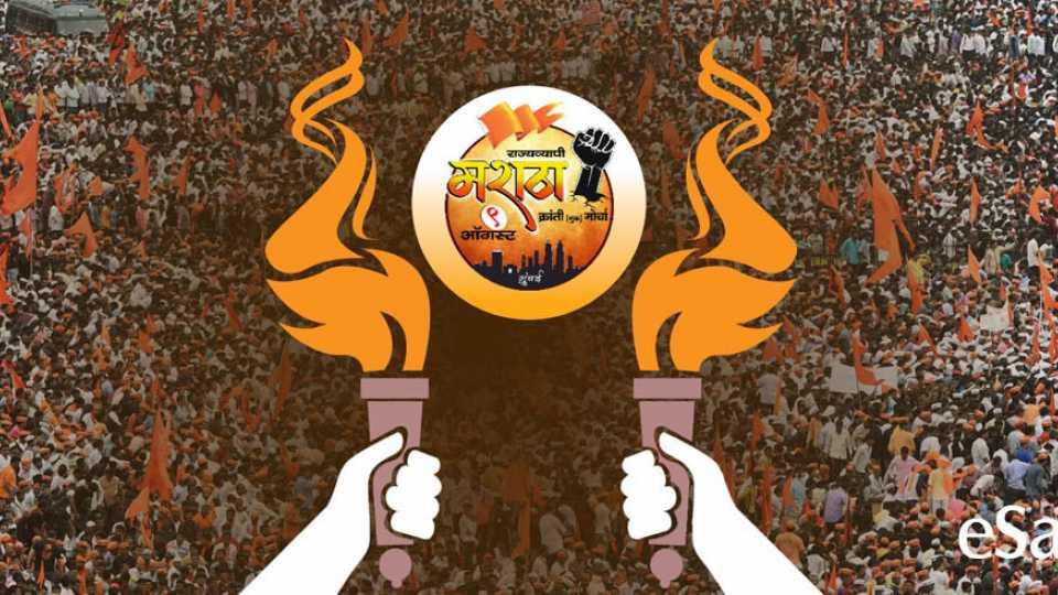 Maratha Kranti Morcha Mumbai Morcha Chief Minister on Demands