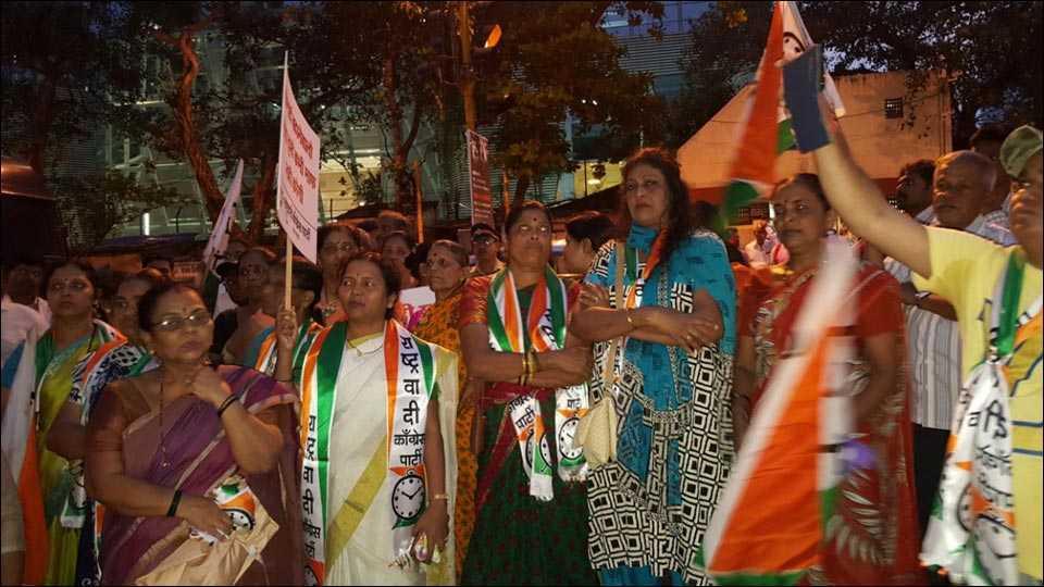 मोदी व फडणवीस सरकार विरुद्ध आंदोलन