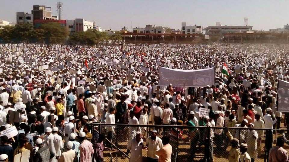 Muslim morcha in beed