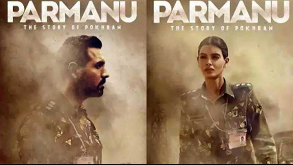 Parmanu Hindi Movie Teaser Out Today