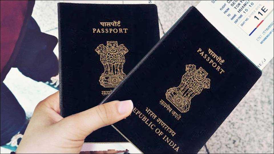 No passport for corrupt bureaucrats: Government