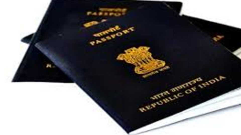 passport office is started in beed