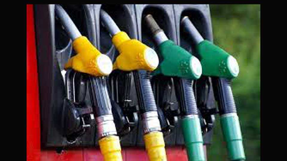 Government Reduces Petrol Prices by 1 paisa