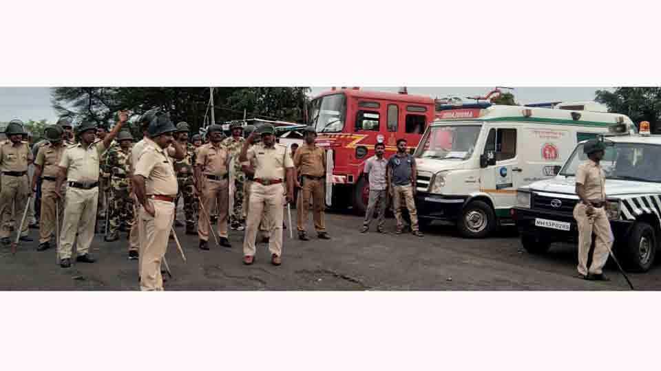 MarathaKrantiMorcha Police Team is ready for nine august agitation