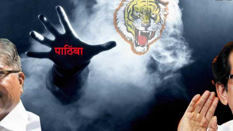 marathi news mumbai news chandrakantdada patil farmer strike maharashtra news