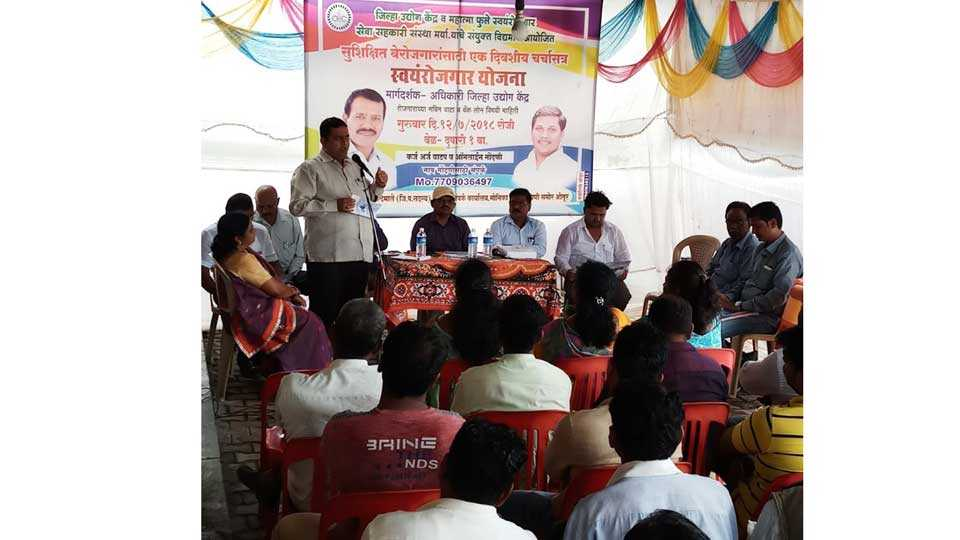 workshop for educated unemployed