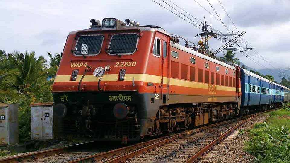 sindhudurg news kankawli news marathi news sakal news railway transport