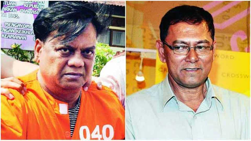 Chhota Rajan Is Guilty In J. Dey Murder Case Final Verdict