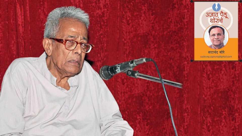 dr sadanand more's article in sapatarang