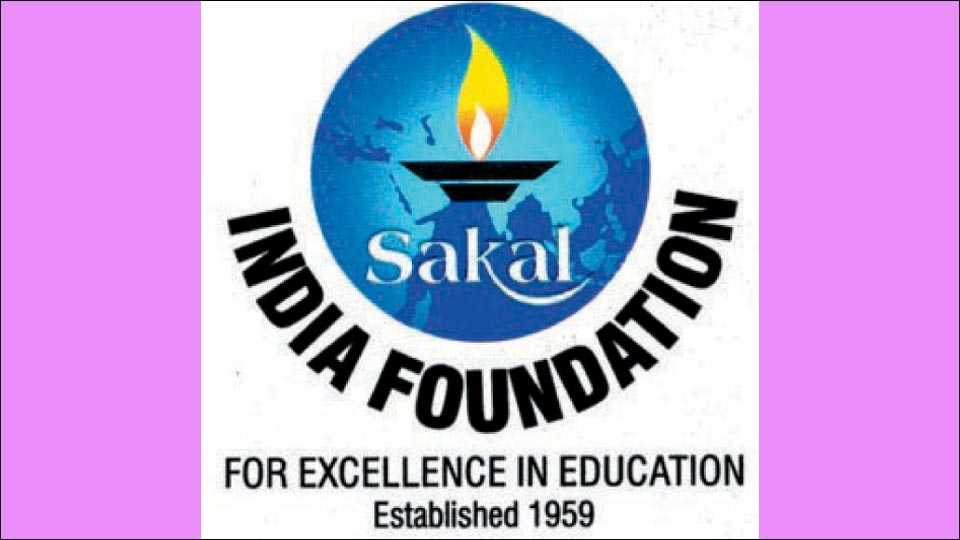 sakal india foundation