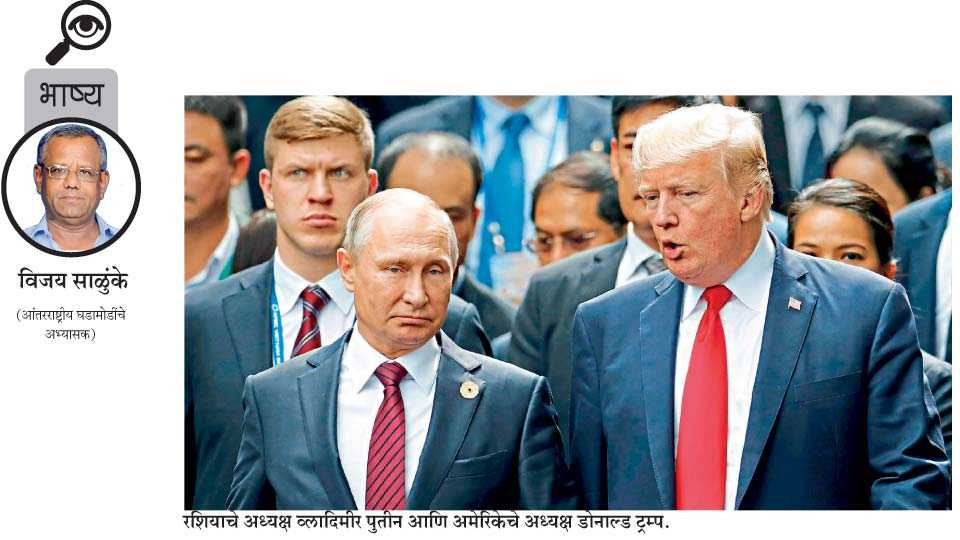 editorial vijay salunke write politics article