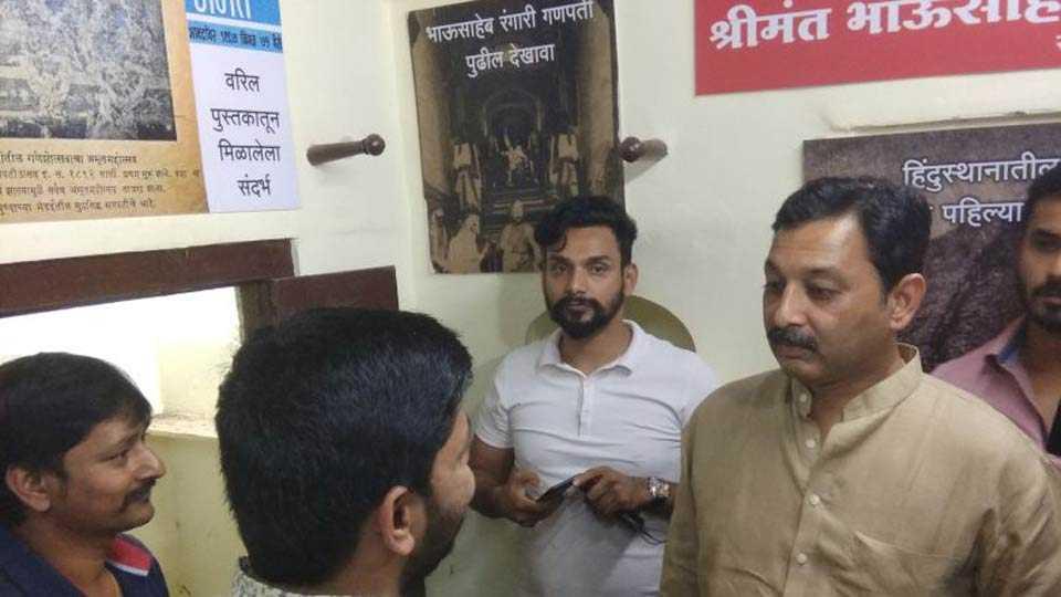 Sambhaji Raje