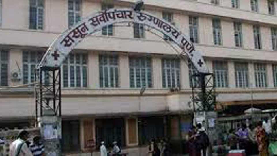 Pune News Sasoon Hospital Pregnant Woman Test will Free