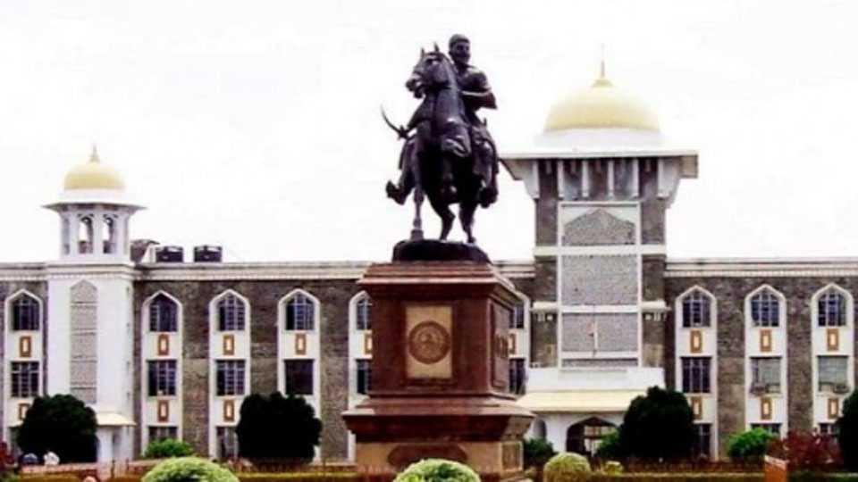 shivaji-university-kolhapur