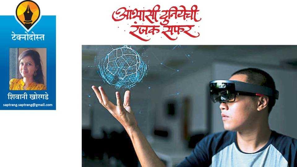 shivani khorgade technodost article in saptarang