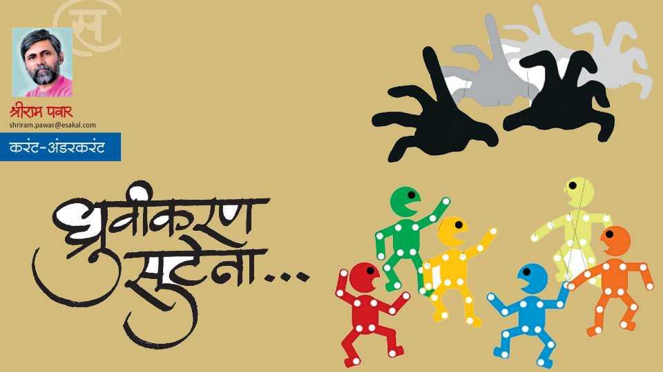 shreeram pawar writes about UP election