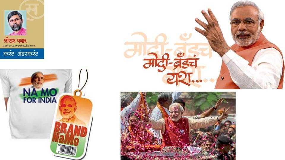 shriram pawar write political article in saptarang