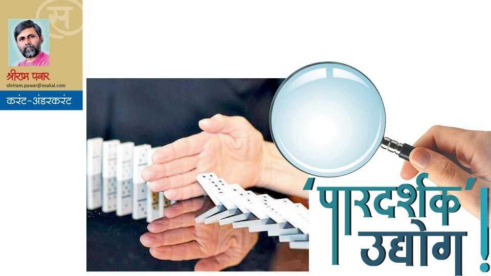 shriram pawar write finance bill article in saptarang