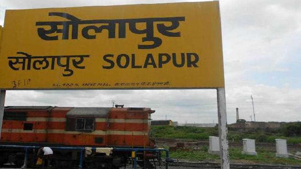 Establishment of Solapur Social Foundation For Solapur Branding