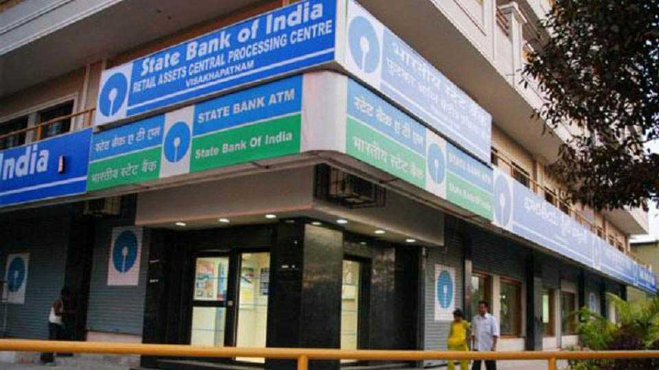 Govt to infuse Rs 1,894 crore capital into State Bank of India