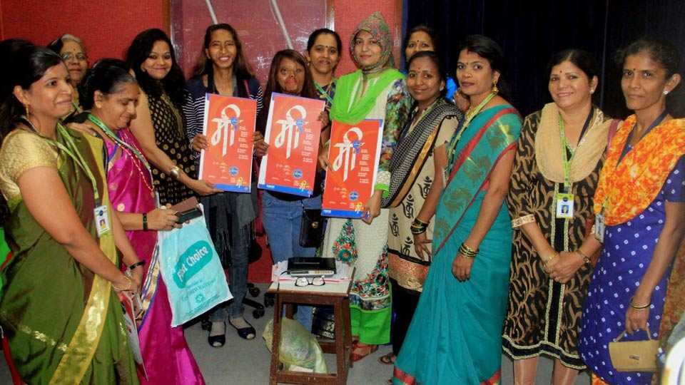 sakaal felicitate womens