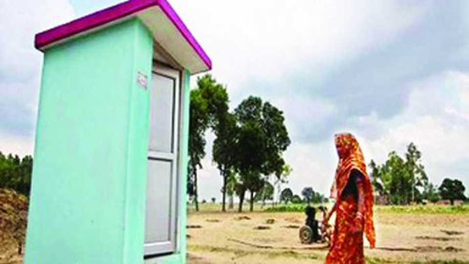 toilet news jammu and kashmir