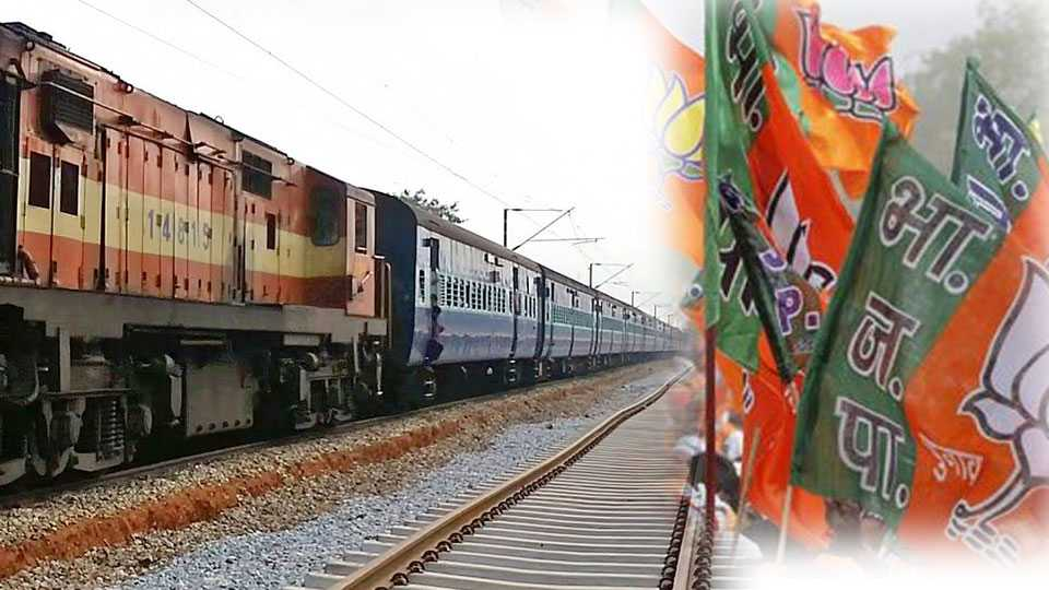 Solapur Train schedule changed for BJP workers meeting at mumbai