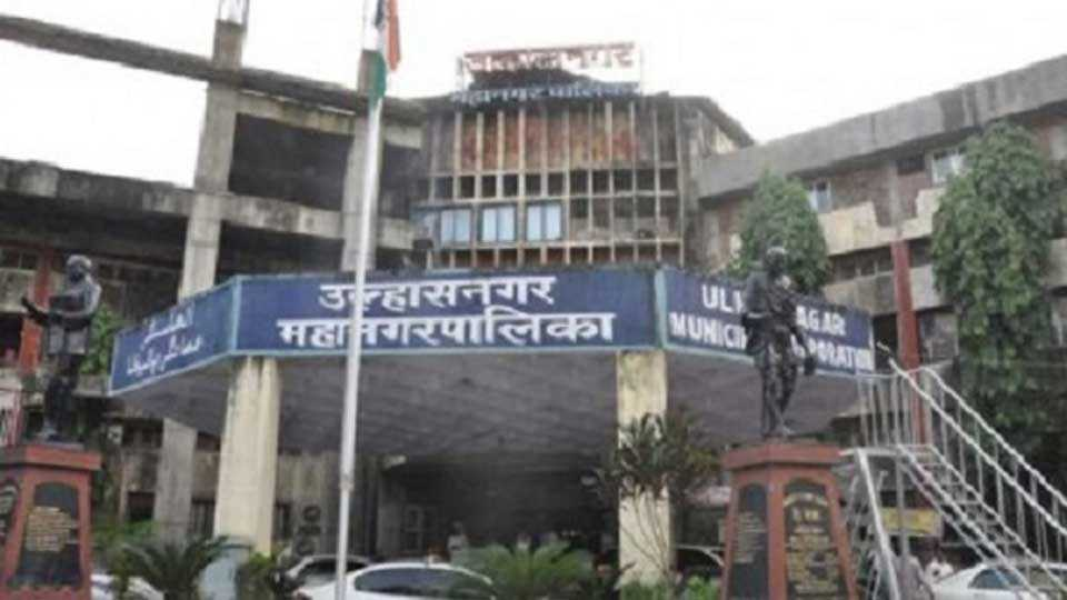 ulhasnagar municipal corporation have faced drinking water