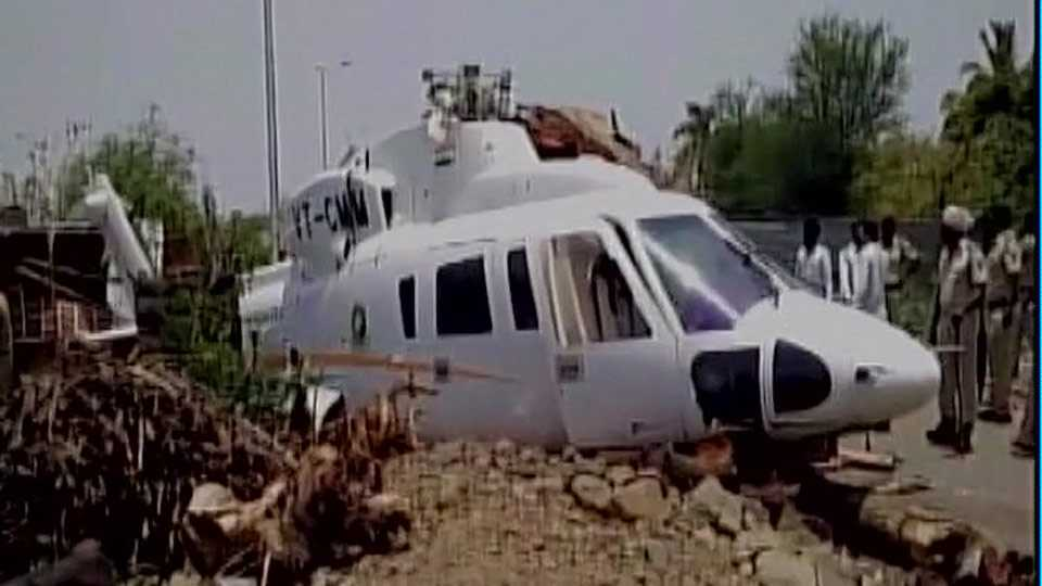 helicopter accident cm fadnavis latur news mumbai news