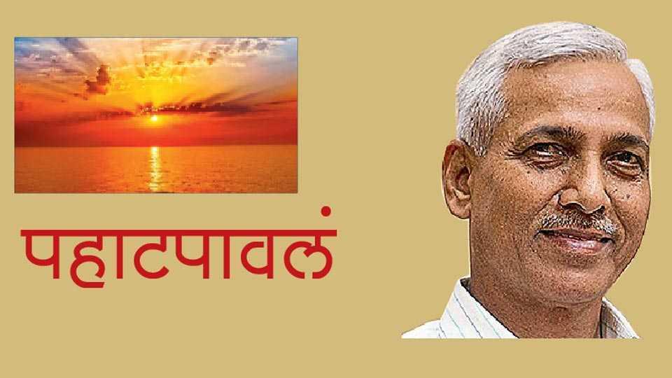 Pahatpawal